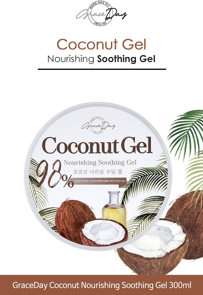 Гель для лица и тела с кокосом Grace Day Coconut Nourishing Soothing Gel 300ml