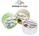 Многофункциональный смягчающий гель с экстрактом алоэ Grace Day Aloe Vera Refresh Soothing Gel 300ml, фото 3