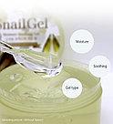 Многофункциональный смягчающий гель с муцином улитки Grace Day Snail Moisture Soothing Gel 300ml, фото 2