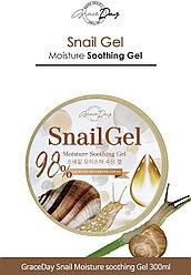 Многофункциональный смягчающий гель с муцином улитки Grace Day Snail Moisture Soothing Gel 300ml