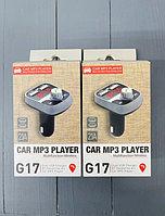 Авто Зарядка MP3 Player 2USB G17