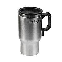 Термокружка автомобильная Galaxy GL 0120