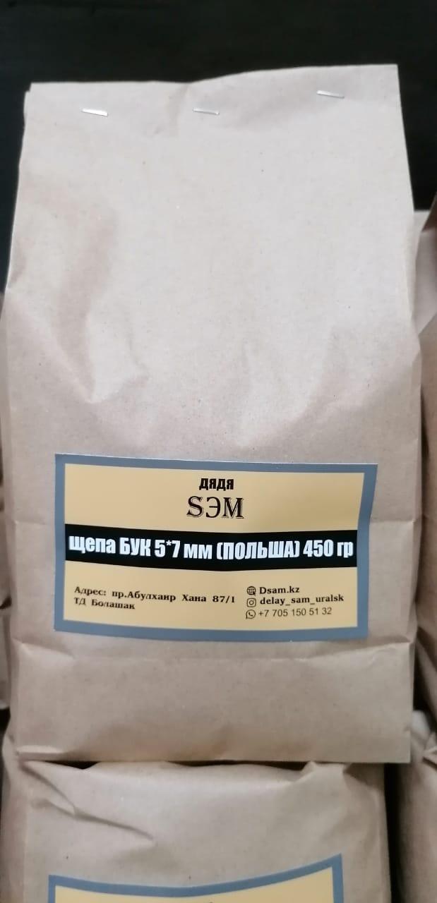 Щепа Бук 8*10 мм (Дядя Сэм) 450 гр
