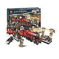 Конструктор Bela Justice Magician (11006) Хогвартс-Экспресс, Аналог Lego 75955 Harry Potter Hogwarts Express
