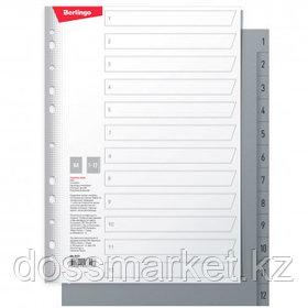 Разделитель пластиковый от 1 до 10, цифровой, серый, А4, DELI