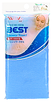 WeaVer Best Shower Towel