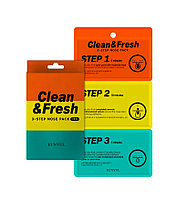 EUNYUL Clean & Fresh 3-Step Nose Pack