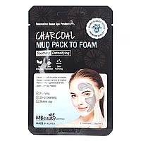 MBeauty Charcoal Mud Pack To Foam