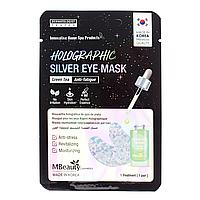 MBeauty Holographic Silver Green Tea Eye Zone Mask