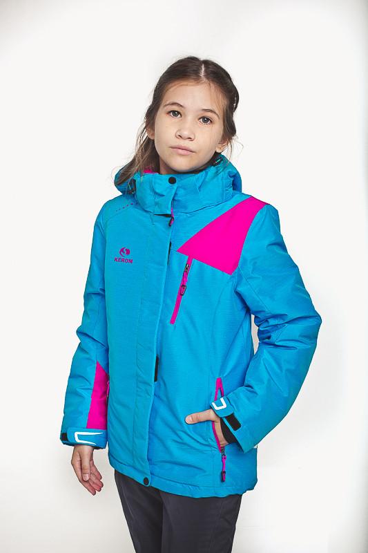 Детский зимний костюм Kerom