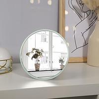 Зеркало складное-подвесное «Рай», d зеркальной поверхности 15 см, цвет МИКС