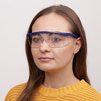 Очки защитные для мастера, регулируемые дужки, цвет синий