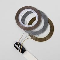 Лента клеевая для декора «Блёстки», 3 шт, 1 мм, 18 м, цвет бронзовый/серебристый/золотой
