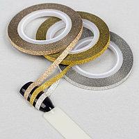 Лента клеевая для декора «Блёстки», 3 шт, 3 мм, 18 м, цвет бронзовый/серебристый/золотистый