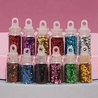 Блёстки для декора, крупные, 12 бутылочек