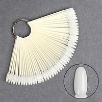 Палитра для лаков на кольце, 50 ногтей, форма миндалевидная, цвет «слоновая кость»