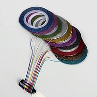Ленты клеевые для декора «Блёстки», 10 шт, 1 мм, 10 м, цвет разноцветные