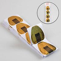 Формы для ногтей широкие, 100 шт, цвет золотистый