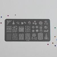 Диск для стемпинга металлический «Новогоднее ассорти», 12 × 6 см
