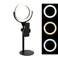 Светодиодная кольцевая лампа на штативе F537, с подставкой, лампа 16 см, выдвижной, чёрная
