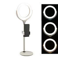 Светодиодная кольцевая лампа на штативе F537, с подставкой, лампа 16 см, выдвижной, белая