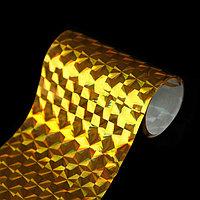 Переводная фольга для ногтей «Калейдоскоп», 4 × 80 см, цвет золотистый