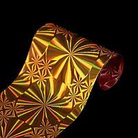 Переводная фольга для декора «Круги», 4 × 80 см, цвет золотистый