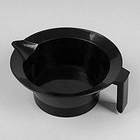 Чаша для окрашивания, с ручкой и носиком, d = 14 см, цвет чёрный