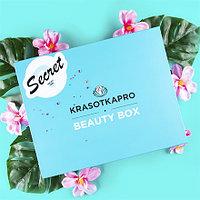 Secret Box, Август 2021