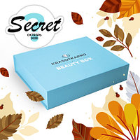 Secret Box, Октябрь 2020