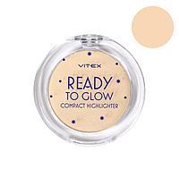 Хайлайтер для лица Vitex Ready To Glow компактный, для смуглой кожи, тон 203 Golden glow