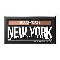Набор для скульптурирования Art-Visage New York, тон 802