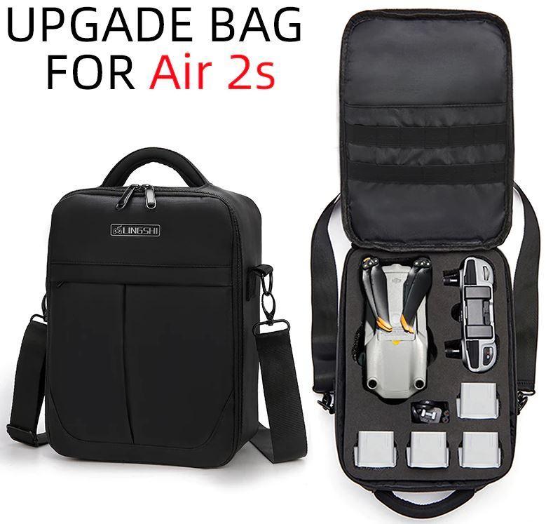 Портативная сумка для DJI Air 2S
