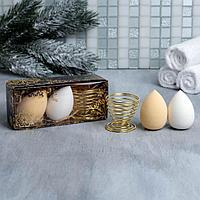 Подарочный набор «Роскошный праздник», 14,5 × 6 × 5