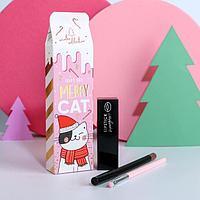 Набор Merry Cat (стойкая помада, карандаш и кисточка для губ)
