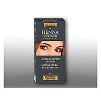 Крем-краска для бровей Venita henna color professional, графитовая, 15 мл