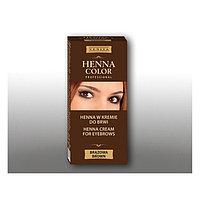 Крем-краска для бровей Venita henna color professional, коричневая, 15 мл
