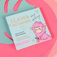 Матирующая пудра для лица Llama No Drama, оттенок средний беж
