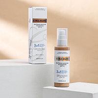 Увлажняющий тональный крем с коллагеном ENOUGH Collagen 3 in1 Whitening Moisture Foundation S, оттен ...