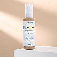 Увлажняющая тональная основа с коллагеном ENOUGH Collagen 3 in1 Whitening Moisture Foundation S, отт ...
