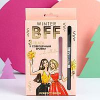 Набор BFF (трафарет для бровей, пинцет и карандаш с щёточкой, оттенок №1)