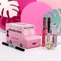 Бьюти-фургончик с косметикой More sparkle, please!, 5 штучек для идеального макияжа