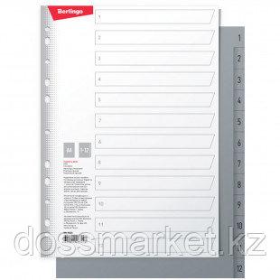 Разделитель пластиковый от 1 до 12, цифровой, серый, А4, ERICH KRAUSE