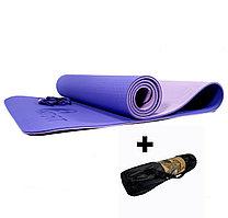 Коврики для йоги ART.FiT (61х183х0.6 см) TPE, с чехлом, цвета в ассортименте фиолетово-сиреневый