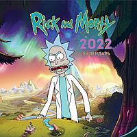 Рик и Морти (черный). Календарь настенный на 2022 год (300х300 мм)