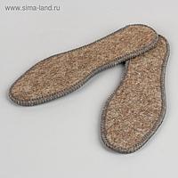 Стельки для обуви, двухслойные, фольгированные, окантовка, 41 р-р, пара, цвет серый