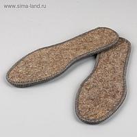 Стельки для обуви, двухслойные, фольгированные, окантовка, 40 р-р, пара, цвет серый