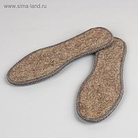 Стельки для обуви, двухслойные, фольгированные, окантовка, 39 р-р, пара, цвет серый