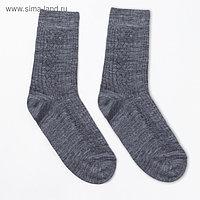 Носки мужские тёплые, цвет асфальт, размер 27