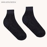 Носки женские тёплые GRAND, цвет МИКС, размер 23